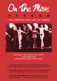 On the Move: The Central Ballet of China (DVD)