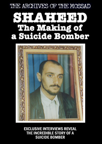 Shaheed: The Making of a Suicide Bomber (DVD)